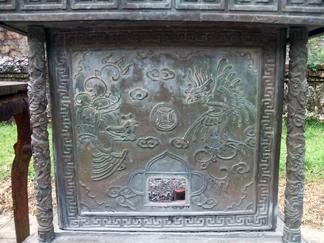 越南漫遊記 2010年5月24~30日